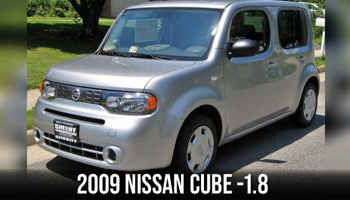2009 Nissan Cube, The weirdest cars ever produced