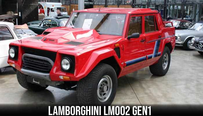 Lamborghini LM002, the weirdest cars ever produced
