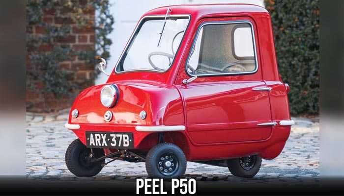 peel p50, the weirdest cars ever produced