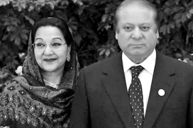 Kulsoom Nawaz Funeral Time