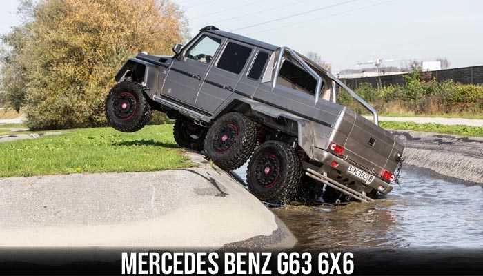 Mercedes Benz G63 6x6, the weirdest cars ever produced