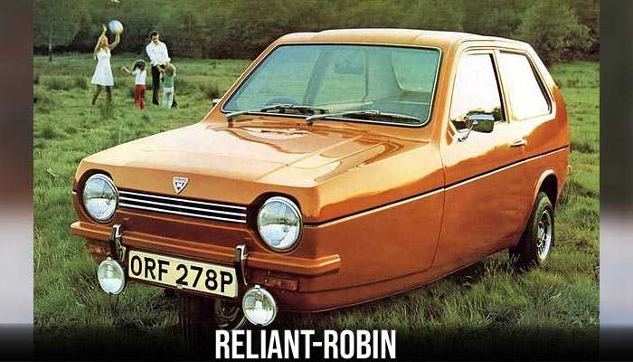 Reliant Robin 1973, The weirdest cars ever produced