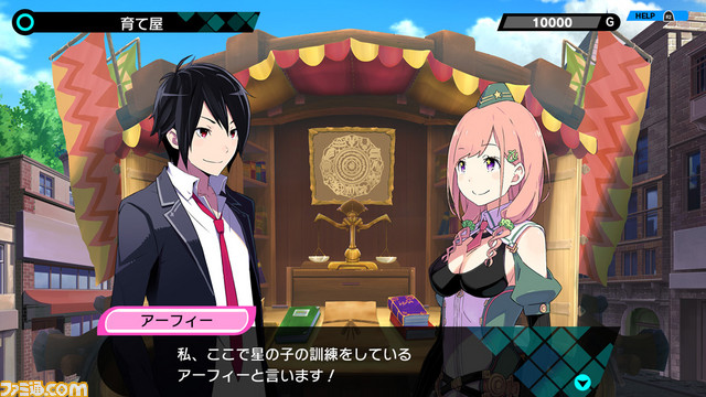 Ps4 Game Conception Plus Adds Character Alfie From The Anime