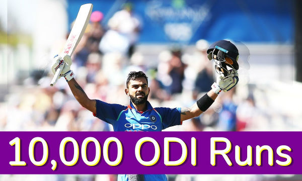 Virat Kohli's comment after making 10000 runs
