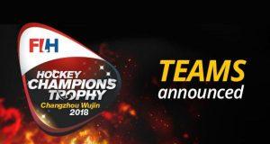 2018 Women's Hockey Champions Trophy