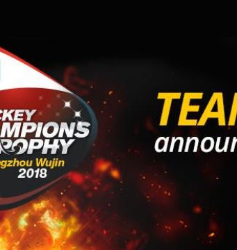 2018 Women's Hockey Champions Trophy