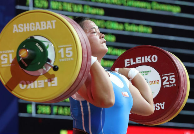 China in 2018 IWF World Championships