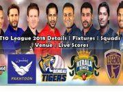 T10 League 2018 Details   Fixtures   Squads   Venue   Live Scores