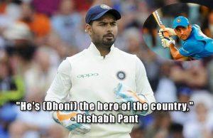 India vs Australia, rishabh pant record, ms dhoni