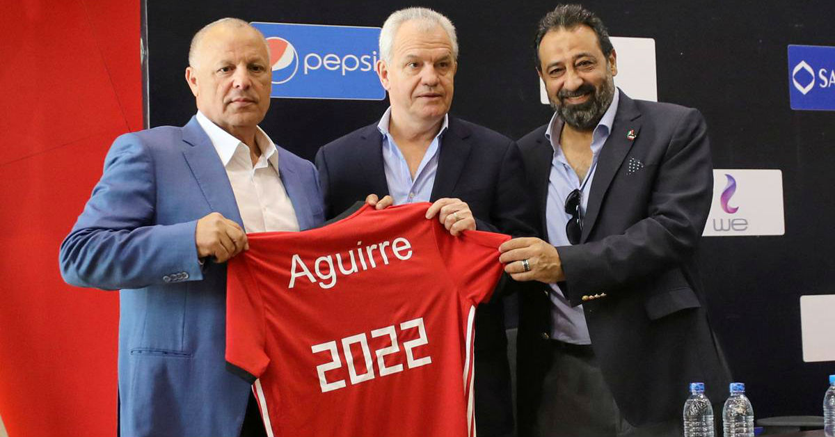 Leganes manager Javier Aguirre